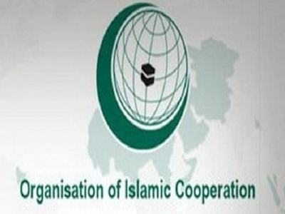 OIC to convene session today
