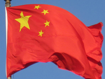 Afghan evacuations to get full support, China told