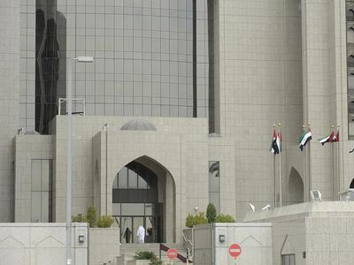 UAE issues new guidelines for Hawala providers