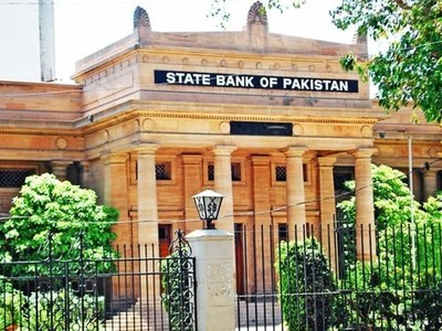 SBP says it has received $2.75bn from IMF