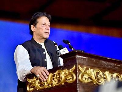 PM summarises 3 years of 'Naya Pakistan'