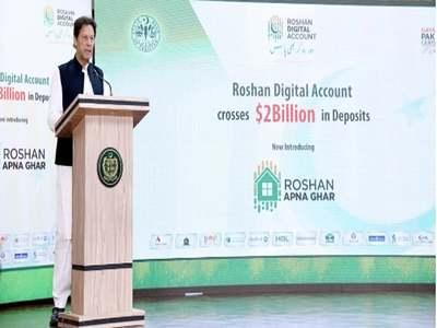 PM launches Apna Ghar scheme for expats