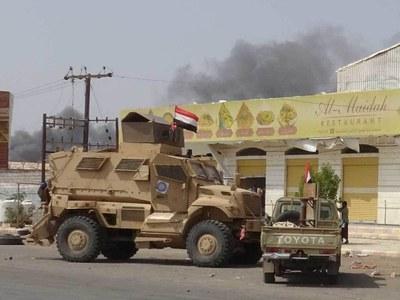 30 loyalists killed in strikes on Yemen's biggest airbase