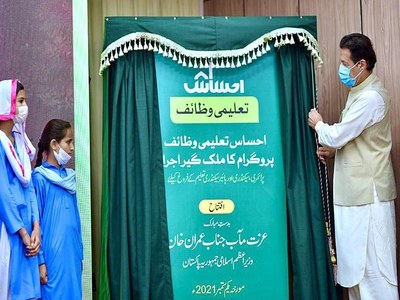 Ehsaas School Stipend programme launched: Over 20m children are out of schools, points out PM