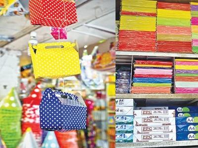 Lahore Paper Market Rates