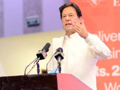 Construction boom has started in Pakistan: PM