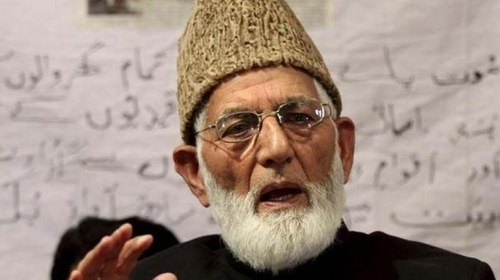 Geelani's family charged under anti-terror law