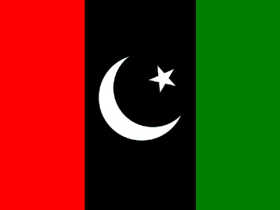PPP condemns change in Senate Panel's composition