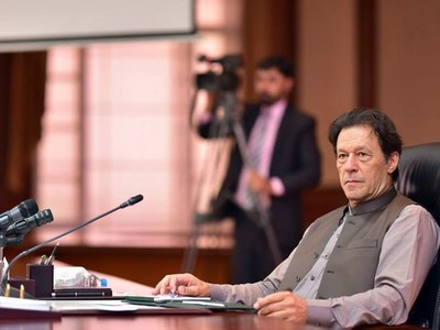 Efforts afoot to attract foreign investment: PM
