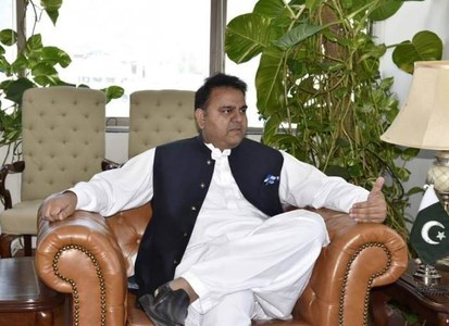 Govt bringing PMDA to deal with issue of fake news: Fawad