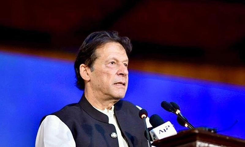 'Justice for the weak': PM Imran vows to make progress