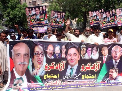 PPP KP stages rally in support of Khurshid Shah