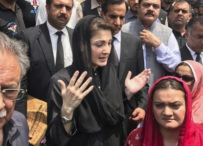 IHC grants 15 days to Maryam Nawaz to appoint lawyer in Avenfield reference