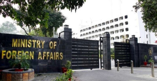 Formation of 'interim political set-up' in Kabul necessary to meet Afghans urgent needs: FO