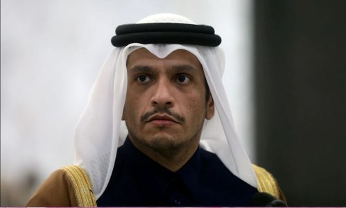 Qatar's deputy PM expected in Pakistan today