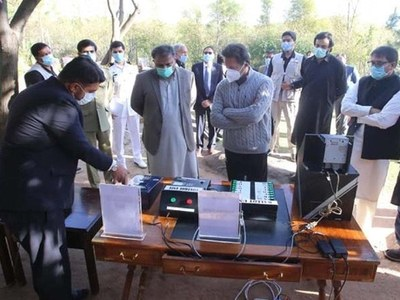 Senate body rejects govt's proposal to use EVMs in next election