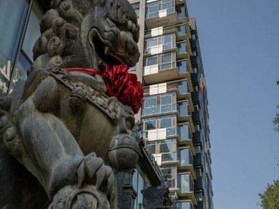 Blackstone scraps $3bn takeover of property giant Soho China