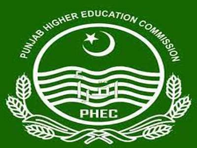 Punjab official for raising standards of universities