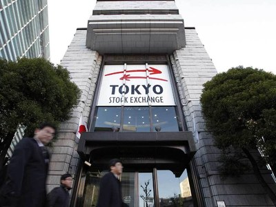 Tokyo stocks close higher on hopes for new government