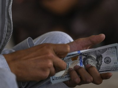 Taliban probing bank accounts linked to Afghan ex-officials