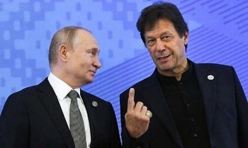 Putin, PM discuss situation