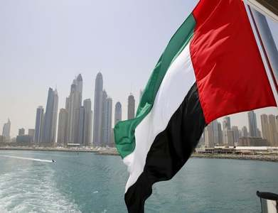 UAE to invest $14bn in UK industries, sovereign wealth fund says