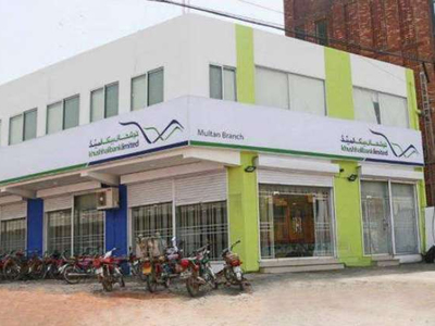 Sialkot & Gujranwala: KMB inaugurates branches for SMEs