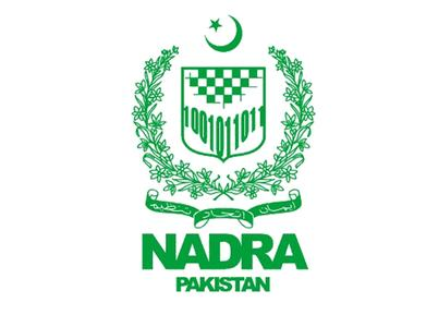 NADRA empowered to share citizens' details with FBR