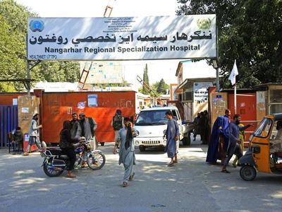 Three blasts kill at least two in Jalalabad