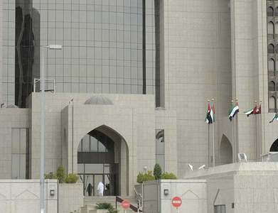 Covid-19 increasing money-laundering risks: UAE bank