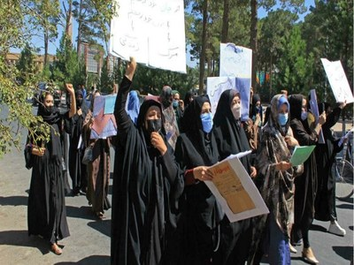 Afghan activists protest outside shuttered women ministry