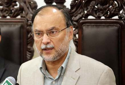 Ahsan terms proposed reform package 'a rigging package'