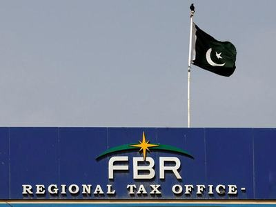 Tax return: FBR clarifies penalty for each day of default
