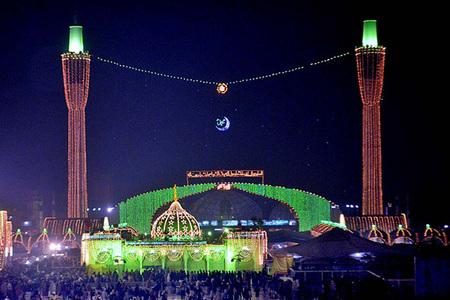 Three-day Urs of Data Ganj Bakhsh begins on 26th