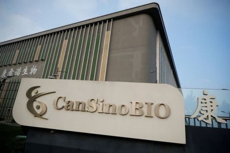 CanSinoBIO's COVID vaccine, tested at lower dosage, safe for children