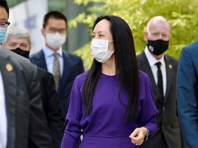 Huawei CFO, US reach agreement to resolve bank fraud charges