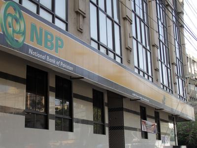 'Learning & Development Centre' inaugurated by NBP