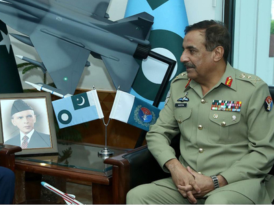 Whole region to benefit from peace in Afghanistan: CJCSC