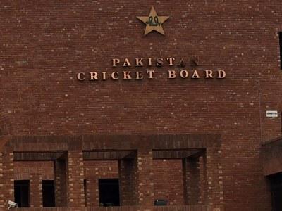 Trials for Under-19 Cricket Associations start