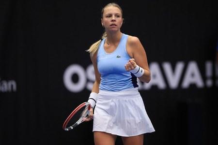 Kontaveit beats Sakkari in Ostrava for third career title