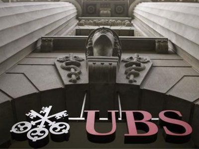 UBS verdict in 4.5 bln euro French tax case due Monday