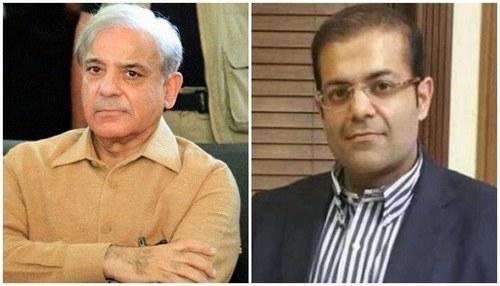UK's National Crime Agency restores bank accounts of Shehbaz Sharif, son