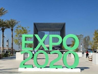 Israel 'happy' to take part in Expo 2020 Dubai fair