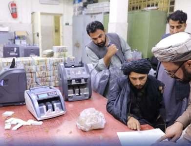 Afghan central bank drained dollar stockpile before Kabul fell
