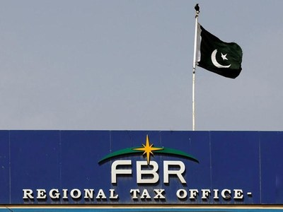 FBR receives 150,000 tax returns in a single day