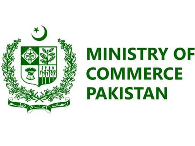MoC expects over 27pc exports growth YoY