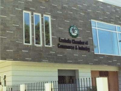 Maqsood Ismail elected LCCI president