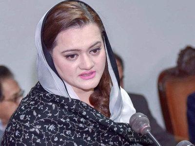 PML-N 'reminds' Alvi of 'parliamentary etiquette'