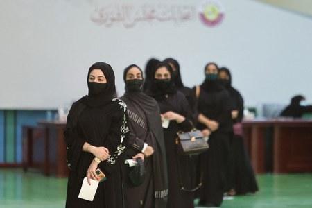 'I am not weak': Qatari women unsuccessful in first legislative elections