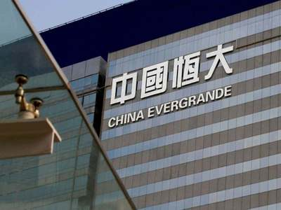 Trading in property giant China Evergrande suspended in Hong Kong